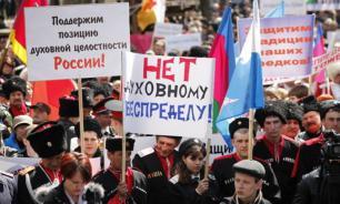 Кудрин отказался считать Россию лидером по традиционным ценностям