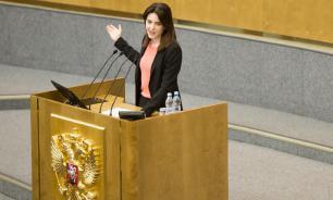 Депутат Госдумы ответила на самые частые вопросы родителей школьников