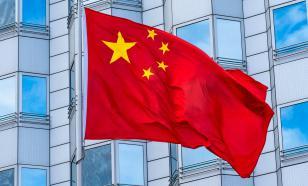 В КНР заявили о готовности к диалогу с новым правительством Афганистана