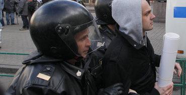 В суд поступило дело о беспорядках на Болотной площади в Москве