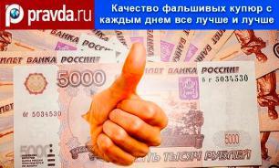 У вас в кошельке 5000 рублей? Возможно, это фальшивка