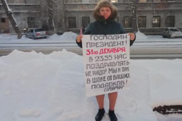 Омские депутаты просят Путина не поздравлять жителей с Новым годом