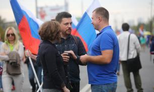 Индекс социального настроения россиян рухнул