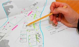 Кадастровый план земельного участка: как и где получить