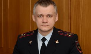 В Москве сменили начальника ГИБДД