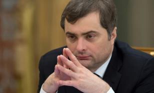 """Сурков прогнозирует несколько войн за """"американское наследство"""""""