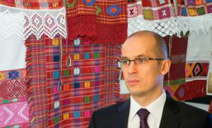 """Приобщиться к культуре Удмуртии могут москвичи на празднике """"Гербер"""""""