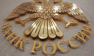 Российская банковская система: мобилизация начинается