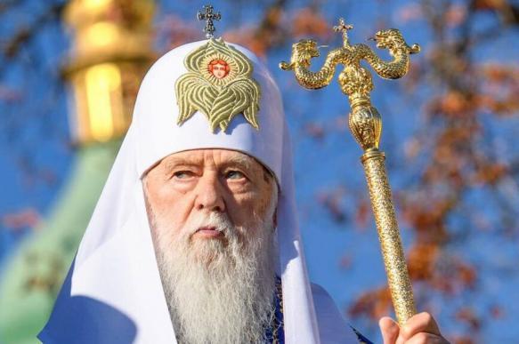 Патриарх раскольнической УПЦ КП Филарет сравнил главу ПЦУ с Иудой