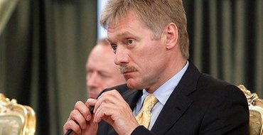 Путин расскажет о перспективах финансового рынка 18 декабря, заявил Песков