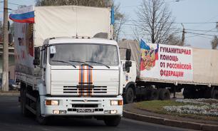 Гуманитарный конвой с новогодними подарками отправлен в Донецк и Луганск