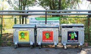 Вывозить отсортированные отходы будут бесплатно