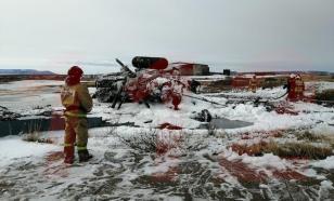На Чукотке разбился военный Ми-8. Погиб весь экипаж