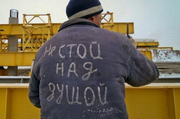 В РФ может появиться 20 миллионов безработных