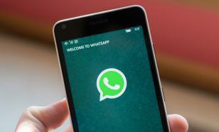 WhatsApp можно будет использовать сразу на нескольких устройствах