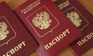 Более 184 тысяч украинцев оформили за последние полгода российское гражданство