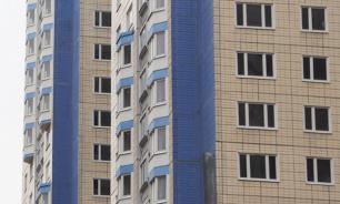Московский регион бьет рекорды по вводу жилья