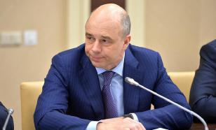 Силуанов озвучил критерии участия ФНБ в инфраструктурных проектах