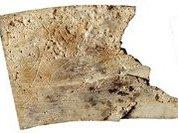 Самый древний гороскоп нашли в пещере