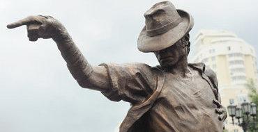 Американец продает медицинские записи Майкла Джексона