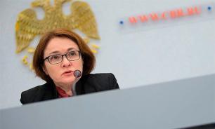 Эльвира Набиуллина: Сомнительных банков в России почти не осталось