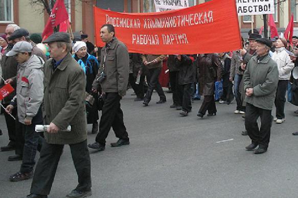 Как объединяются коммунисты России?