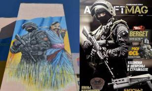 """Офицер группы """"Альфа"""" о символе Веры спецназовца"""
