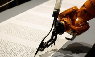 Робот стал журналистом