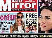 Журналистов The Daily Mirror подозревают в прослушке