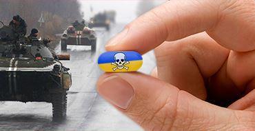 """Роберт Пэрри: Отравленная пилюля Украины для """"Минска-2"""""""