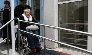 Валентина Петренко: Получение инвалидности должно стать честным и комфортным