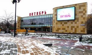 В Москве из кинотеатра эвакуировали Лободу и Пугачеву