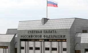 Аномальные расходы выявили у российских министерств