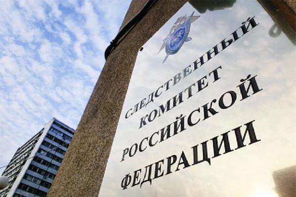 WADA не предоставит СК базу данных Родченкова для экспертизы