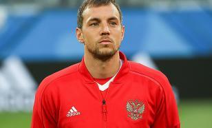 Боярский призвал срочно вернуть в сборную Дзюбу