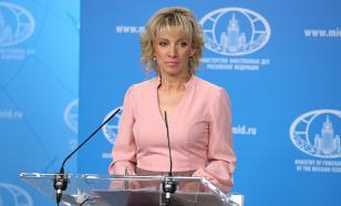 """""""Кое-что мы публиковали"""": Захарова рассказала об увлечении Лаврова"""