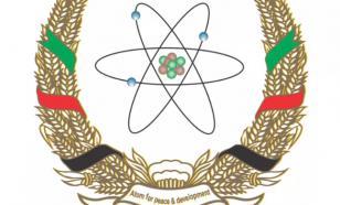 Что будет при талибах* с афганским - пока ещё мирным - атомом