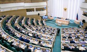 """Совет Федерации может пересмотреть """"пакет Яровой"""""""