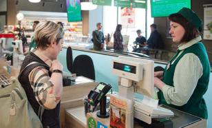Инфляция за январь в России составила 0,4%