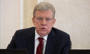 Кудрин предложил на год увеличить размер МРОТ
