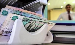 """""""Веерные"""" деньги: почему это не подходит России"""