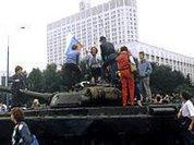 """День победы над ГКЧП, или """"Включите Pussy Riot!"""""""