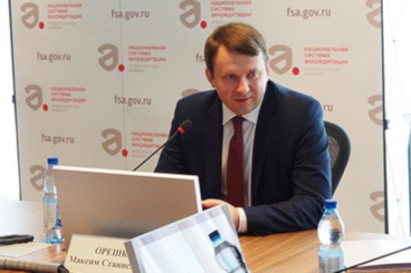 Федеральные министры будут курировать отстающие  регионы