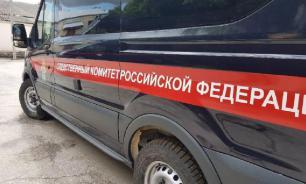 В Екатеринбурге педофил напал на маленькую девочку