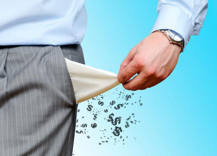 Эксперты заявили о рекордном падении прибыли российских предприятий