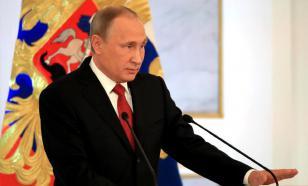 """Для выступления Путина с посланием Федеральному собранию выбран """"Манеж"""""""