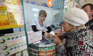 Почему в России массово закроются аптеки?