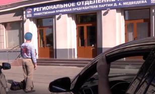 """Воронежский десантник проклял """"Единую Россию"""" за пенсионную реформу"""
