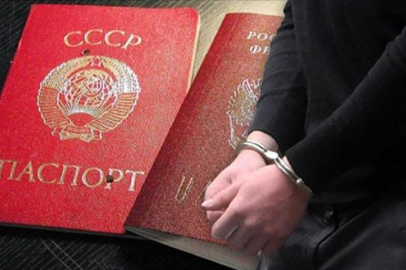 Ликвидация СССР незаконна и подлежит отмене