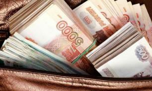 Оренбургский пенсионер нашел инкассаторскую сумку с миллионом рублей